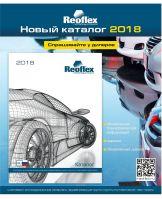 reoflex_inst_katalog